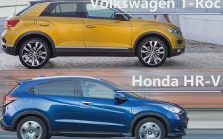 Сравнение 2018 Volkswagen T-Roc и 2017 Honda HR-V