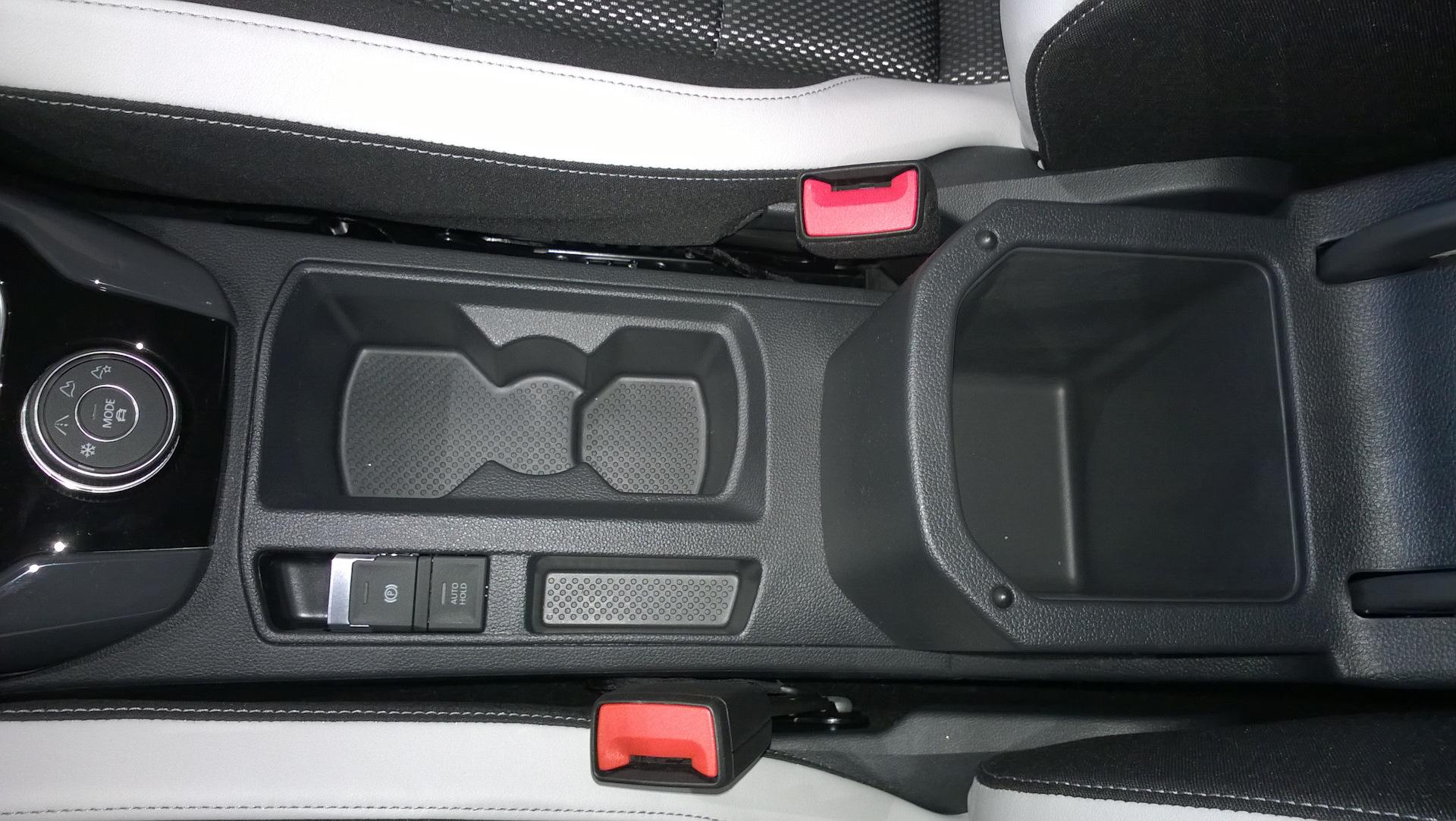 Volkswagen T-Roc Подстаканники