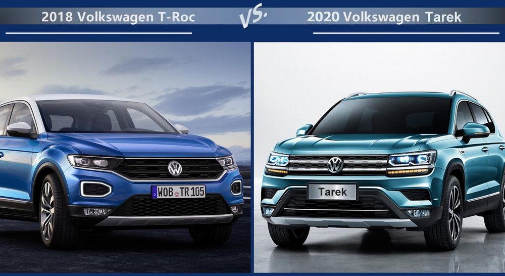 Volkswagen T-Roc vs Volkswagen Tarek Внешние размеры