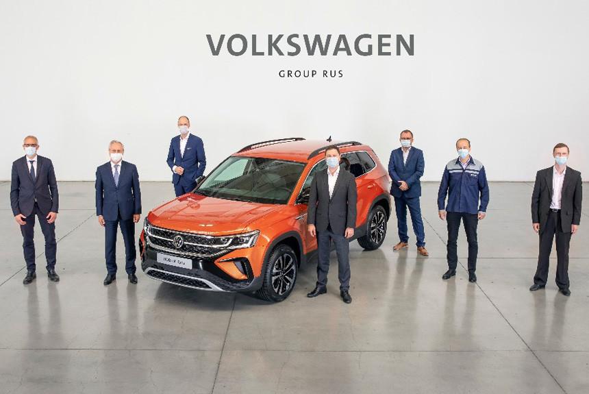 Презентация VW-Taos